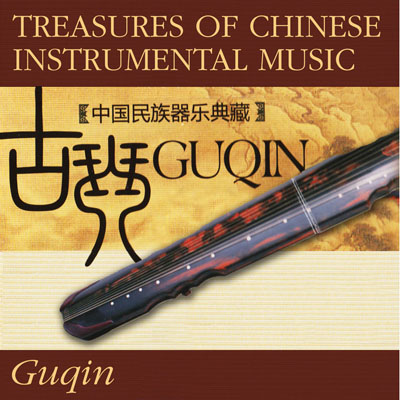 NEW RELEASE: Chinese Instrumental Music Series   Domo Blog