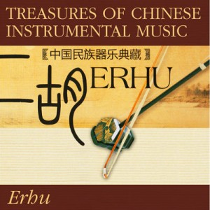 an introduction to the history of instrumental music Search the history of over 325 billion web pages on the internet best 100 instrumental songs (internet archive.