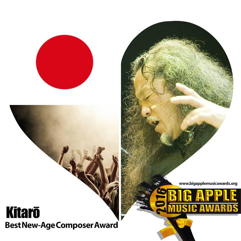 Big Apple Music Awards