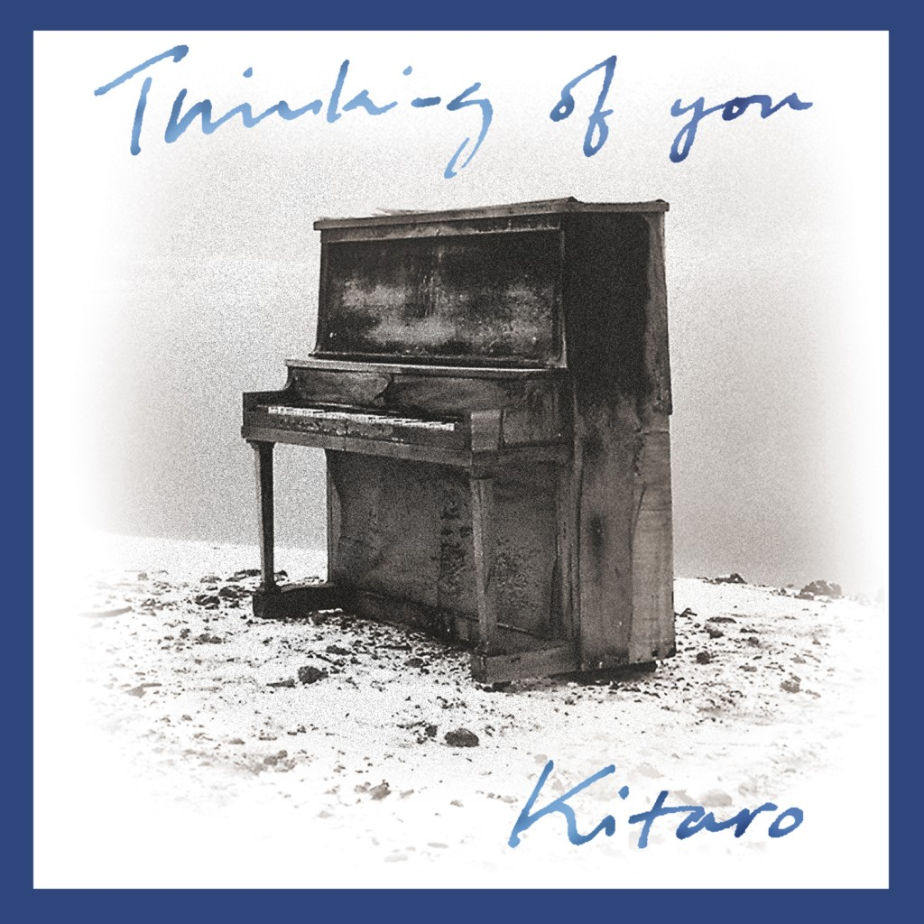 thinking of you remastered