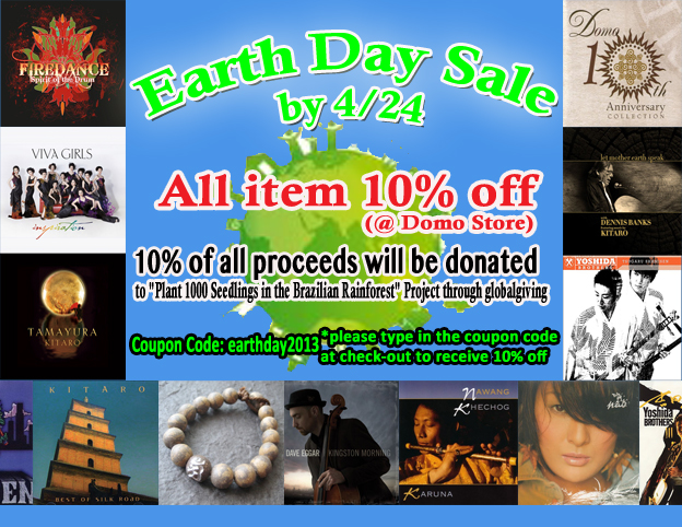 Banner--Earth-Day-Sale-1-