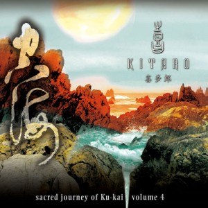 Sacred Journey Of Ku-Kai VOl. 4
