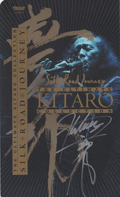 KITARO_ULTIMATE_BOX_3Ds_signed