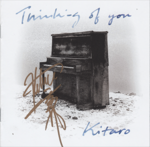 ThinkingofYou_remastered_1