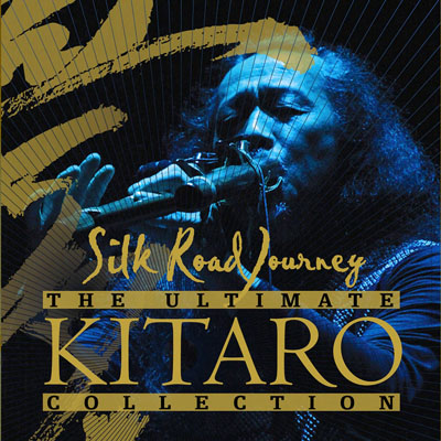ULTIMATE_KITARO_ITUNES_400x400