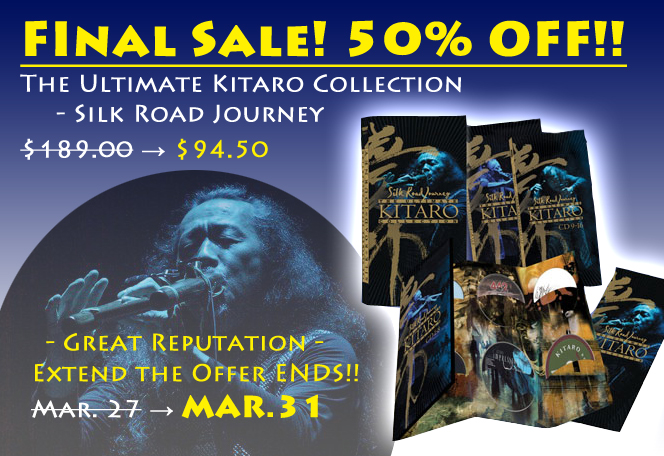 Ultimate-Kitaro-Collection-Banner--extend-ver-