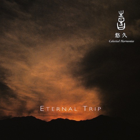 Celestial Scenery: Eternal Trip