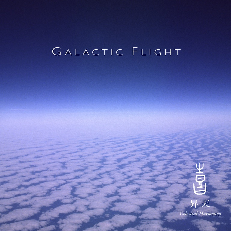 V9%20Galactic%20Flight-small.jpg