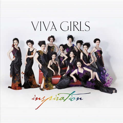 ViVA Girls: Inspiration
