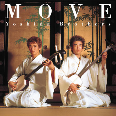 YOSHIDA_BROTHERS_MOVE_BOOK_COVER