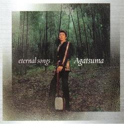 agatsuma_eternal_songs.jpg