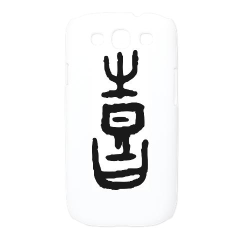 KITARO Logo Galaxy S3 Case
