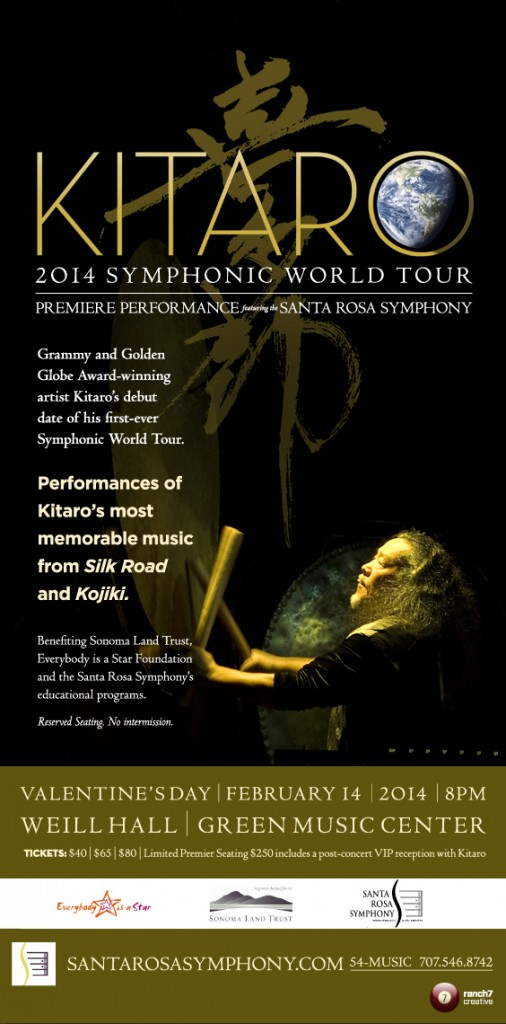 kitaro_symphonic_world_tour2014