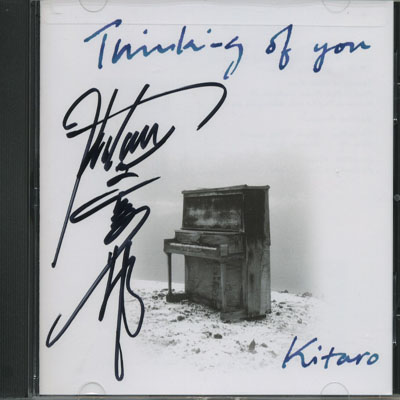 kitaro_thinking_of_you_sign