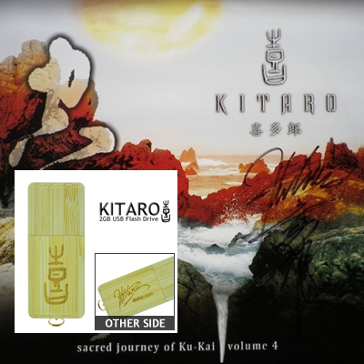 Sacred Journey of Ku-Kai Vol. 4 w/ Kitaro Logo 2GB USB Flash Drive