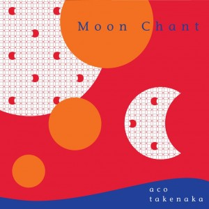 moon_chant_cover-1024x1024