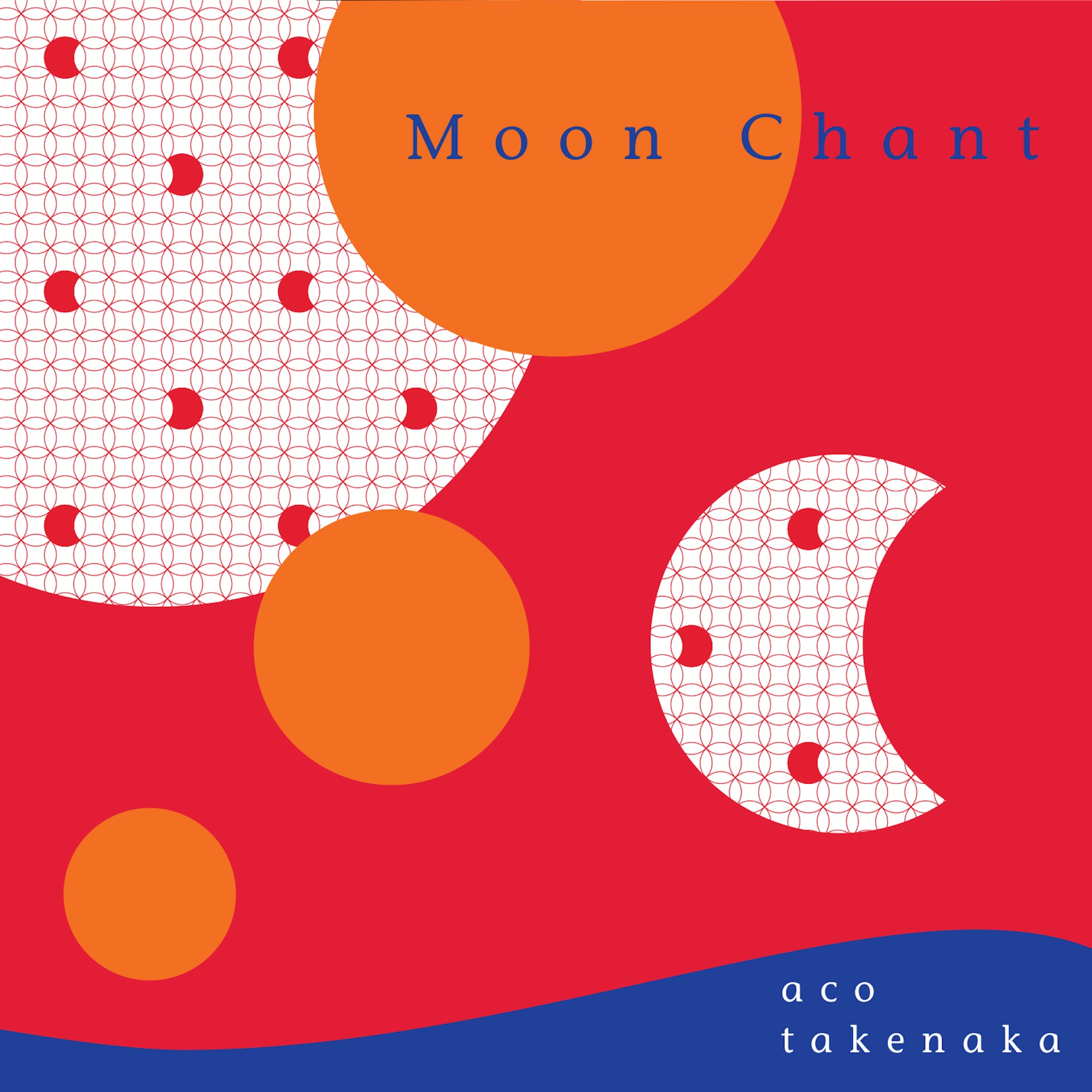 moon_chant_cover