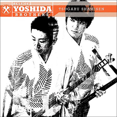 yb_best_of_yoshida_brothers