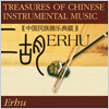 Various Artists: Treasures Of Chinese Instrumental Music: Erhu