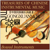 Various Artists: Treasures Of Chinese Instrumental Music: Bowed Instruments