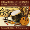 Various Artists: Treasures Of Chinese Instrumental Music: Ensemble, Wind & Percussion
