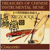 Treasures Of Chinese Instrumental Music: Concerto