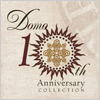 Various Artists: Domo 10th Anniversary Collection