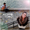 Michina & Tomo / Premier Souffle - EP
