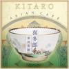 Kitaro / Asian Café