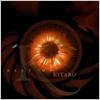 Kitaro / Best Of Kitaro