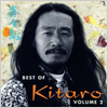Kitaro: Best Of Kitaro Vol. 2