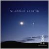 Kitaro: Celestial Scenery: Silkroad Legend Vol. 1