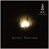 Kitaro / Celestial Scenery: Silent Praying Vol. 2