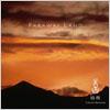 Kitaro / Celestial Scenery: Faraway Land Vol. 3