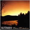 Kitaro / Gaia - Onbashira