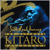 Kitaro: The Ultimate Kitaro Collection Silk Road Journey