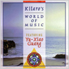 Kitaro: Kitaro's World Of Music Yu-Xiao Guang