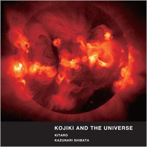 Kojiki And The Universe [DVD]