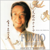 Fumio Miyashita: Angel's Whisper
