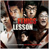Han: An Ethics Lesson - Original Motion Picture Soundtrack
