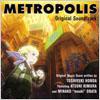 Toshiyuki Honda: Metropolis Original Soundtrack