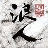 Tao Of Sound / Ronin