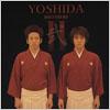 Yoshida Brothers / Yoshida Brothers II
