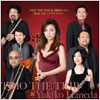 Trio The Trip & Yukiko Haneda / Music Trip -Aranjuez-
