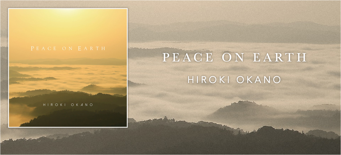 Peace On Earth by Hiroki Okano
