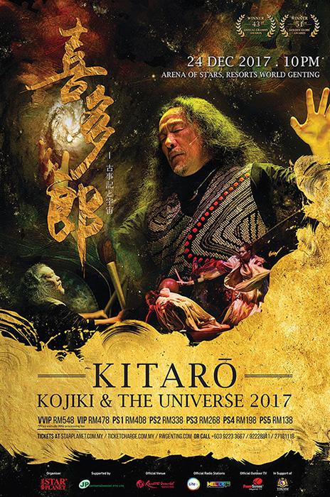 Kitaro Univere Tour