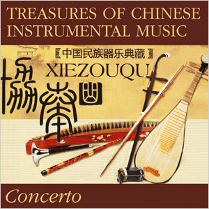an introduction to the history of instrumental music As insightful and interesting as religious history  who dated the introduction of instrumental music in church  1271-history-of-instrumental-music.